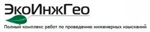 ЭкоИнжГео ООО