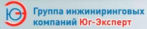 Юг-Эксперт ООО Инжиниринговая Компания