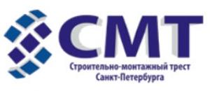 Строительно-Монтажный Трест Санкт-Петербурга ООО СМТ СПб