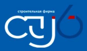 СУ-6 ООО Строительная Компания