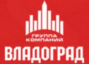 Официальный сайт строительной компании владоград продвижение сайта одесса