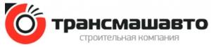 Трансмашавто ООО Строительная Компания