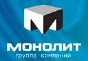Монолит ООО Группа Компаний