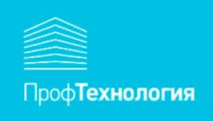 Профтехнология ООО