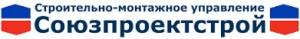 Трест Союзпроектстрой ООО Строительно-Монтажное Управление