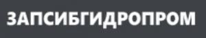 ЗапСибгидропром ООО Инженерно-Технический Центр