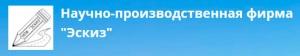 Эскиз ООО Научно-Производственная Фирма