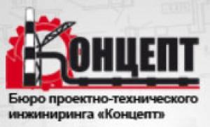 Концепт ООО Бюро Проектно-Технического Инжиниринга