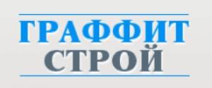 Граффит Строй ООО