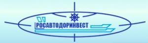 Росавтодоринвест ООО