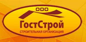 ГостСтрой ООО