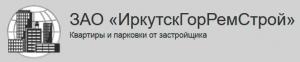 ИркутскГорРемСтрой ЗАО