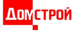 ДомСтрой ООО Финансово-Строительная Компания