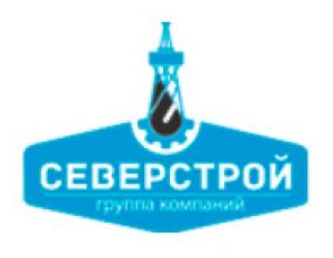 Северстрой ООО Группа Компаний
