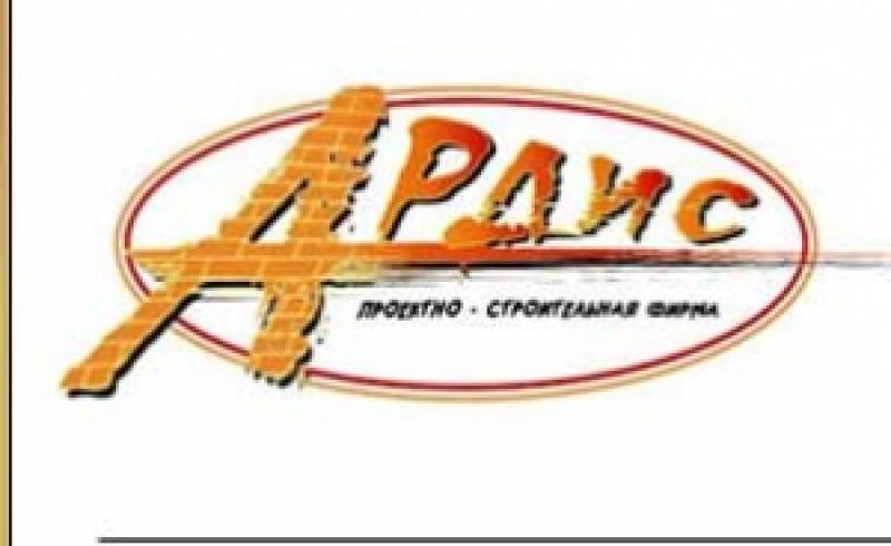 Ардис ООО