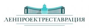 Ленпроектреставрация ОАО Санкт-Петербургский ПИ Реставрации Памятников Истории и Культуры