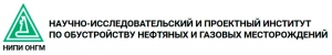 НИПИ ОНГМ ООО Научно-Исследовательский и ПИ по Обустройству Нефтяных и Газовых Месторождений