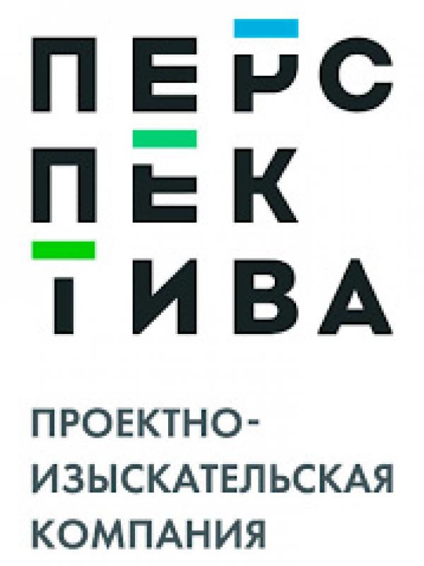 Перспектива ООО Проектно-Изыскательская Компания