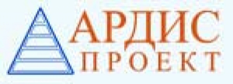 Ардис-Проект ООО