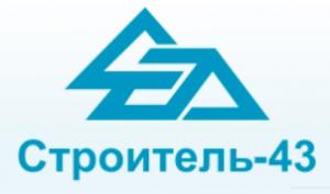 Строитель-43 ОАО
