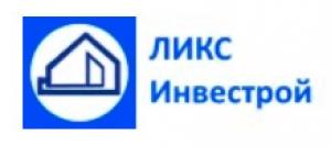 ЛИКС Инвестрой ООО