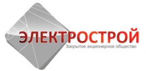 Электрострой ЗАО