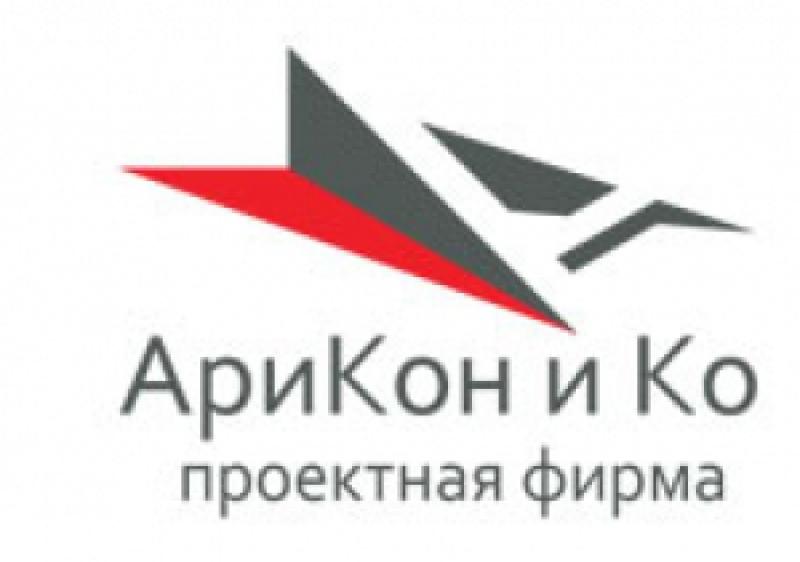 АриКон и Ко ООО
