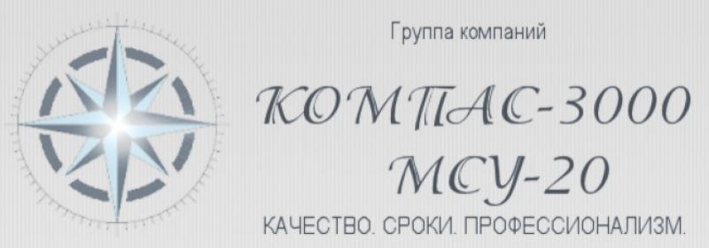 Компас-3000 ООО
