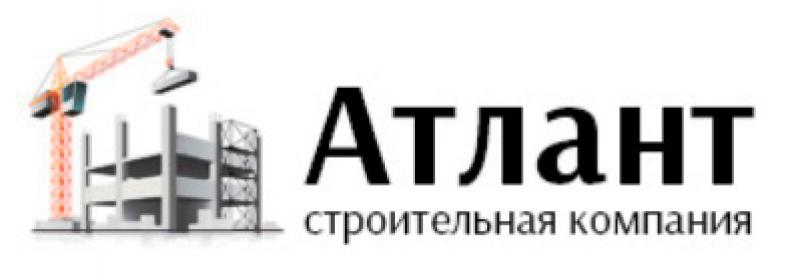 Атлант ООО Строительная Компания