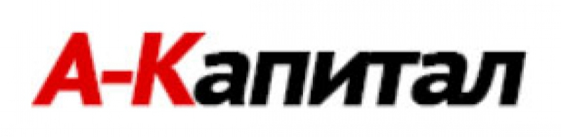 А-Капитал ООО Строительная Компания