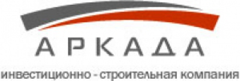 Аркада ООО