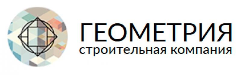 Геометрия ООО Строительная Компания