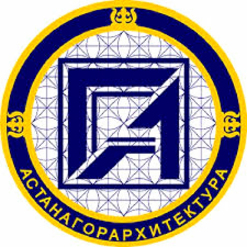 Астанагорархитектура ТОО