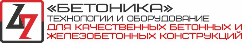 Бетоника ООО