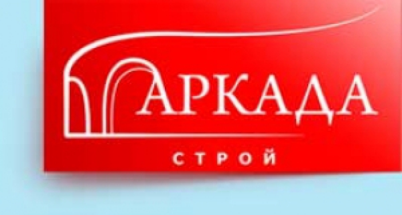 Аркада-Строй ООО
