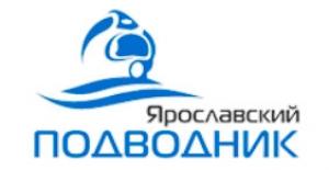 Ярославский Подводник ООО