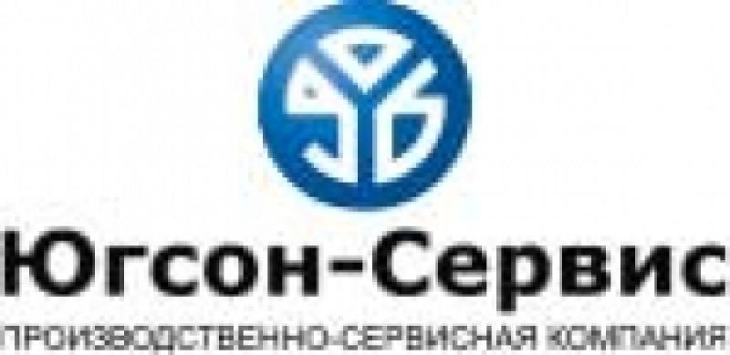 Югсон-Сервис ООО