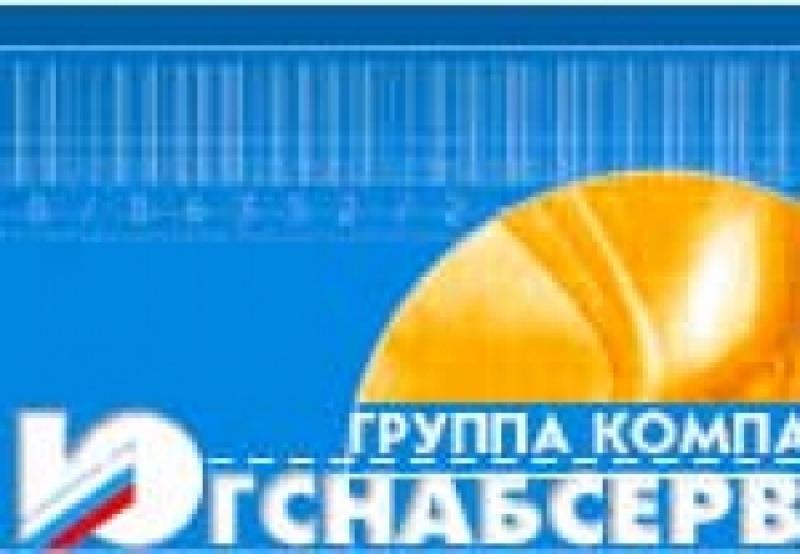 Югснабсервис ООО