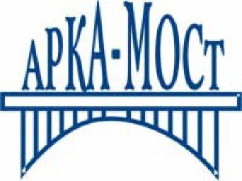 Арка-Мост ООО