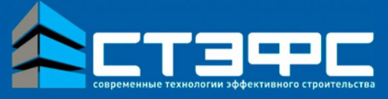 СТЭФС ЗАО