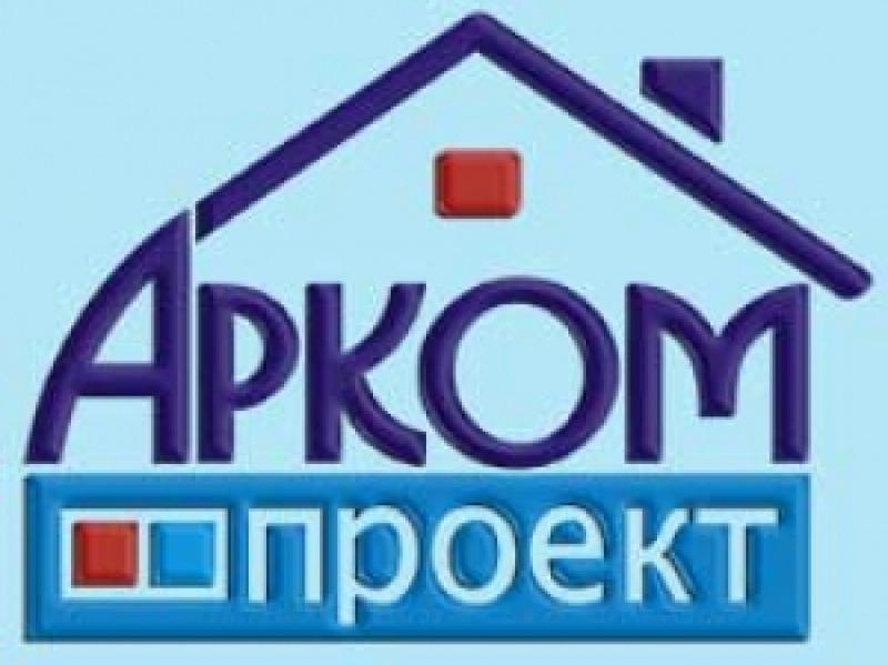 Арком Проект ООО