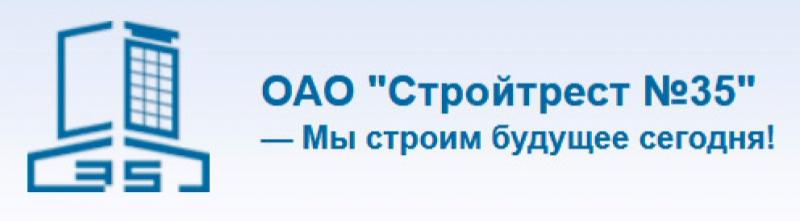 """Картинки по запросу логотип  """"стройтрест 35"""" минск"""