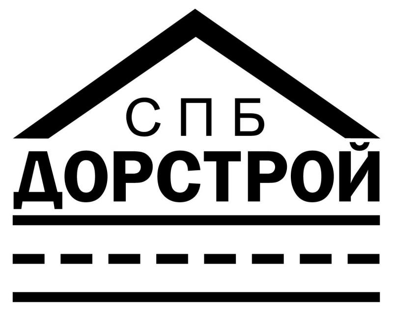 ДорСтрой-СПб Плюс ООО Группа Компаний ДорСтрой-СПб