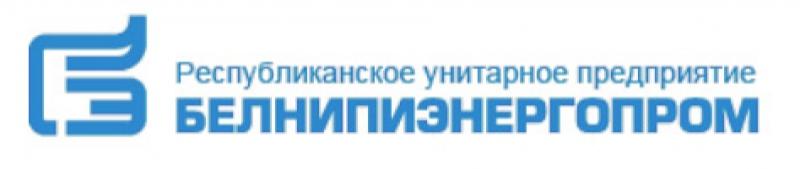 БелНИПИЭнергопром Проектное Научно-Исследовательское Республиканское Унитарное Предприятие