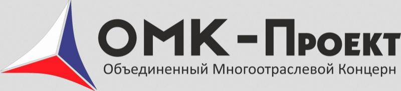 ОМК-Проект ООО Объединенный Многоотраслевой Концерн