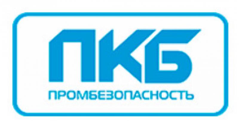 ПромБезопасность ООО Проектно-Конструкторское Бюро