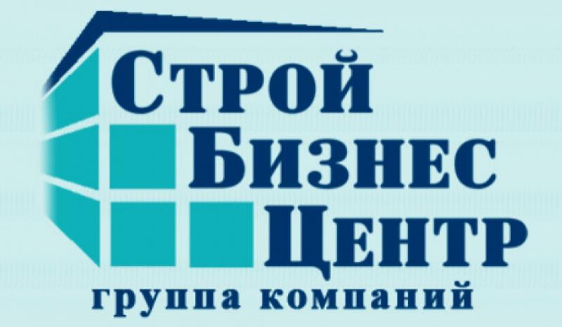 СтройБизнесЦентр ООО Группа Компаний