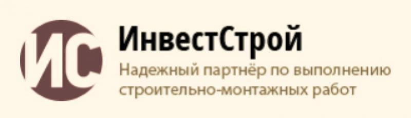 ИнвестСтрой ООО