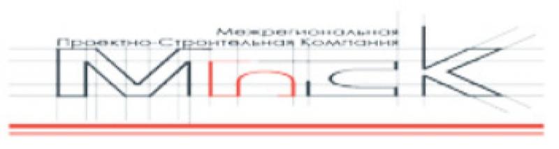 Межрегиональная Проектно-Строительная Компания ООО МПСК