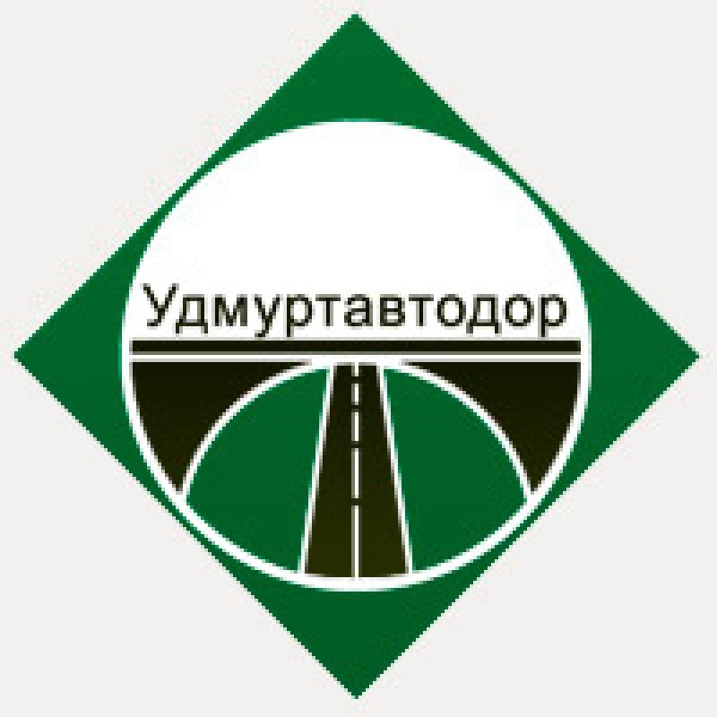 Удмуртавтодор Государственное Унитарное Предприятие Удмуртской Республики Удмуртское Автодорожное Предприятие
